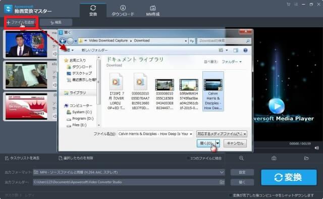 変換 動画 サイト mp3