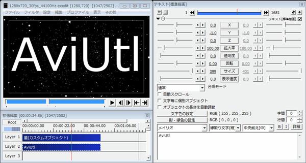 動画編集ソフト無料 初心者